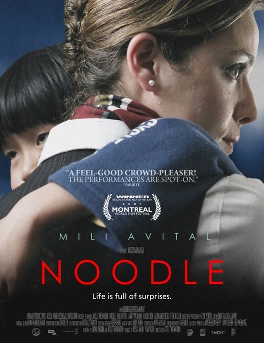 Noodle movie poster