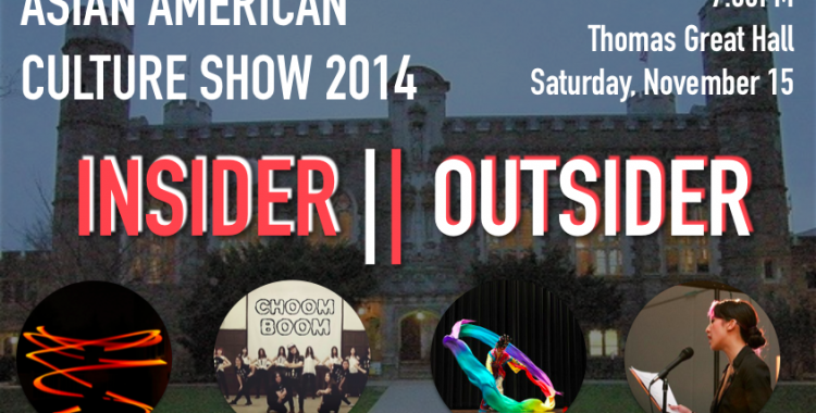 CULTURE SHOW 2014: INSIDER | OUTSIDER THIS SATURDAY 11/15